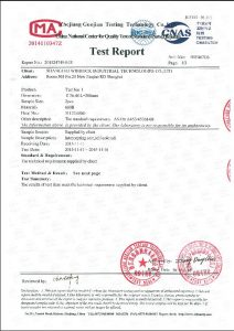 Certificate for A453 660B