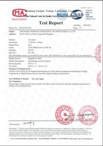 Certificate for S31254